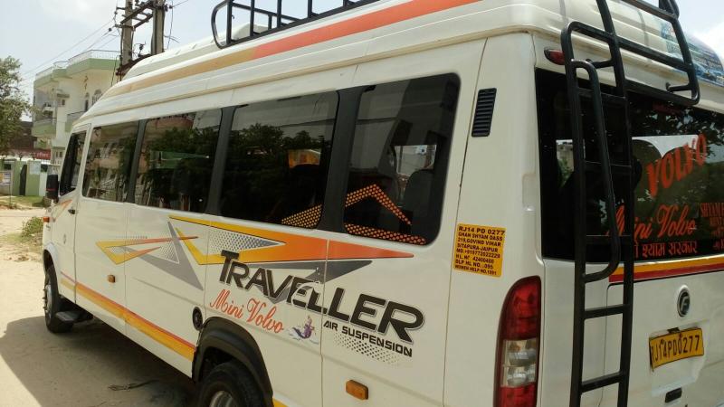 Rajjas Tours And Travels Jaipur