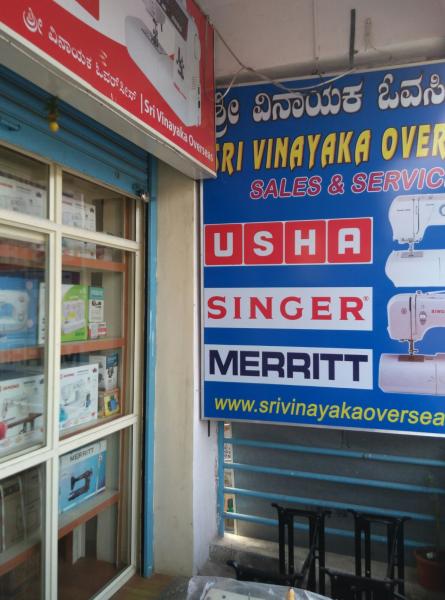 Sri Vinayaka Overseas In Kottigepalya Bangalore 560091
