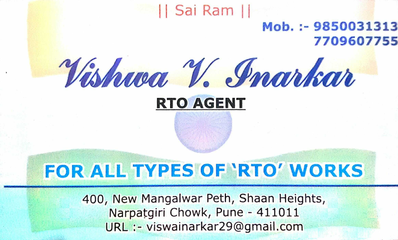 how to become an rto agent