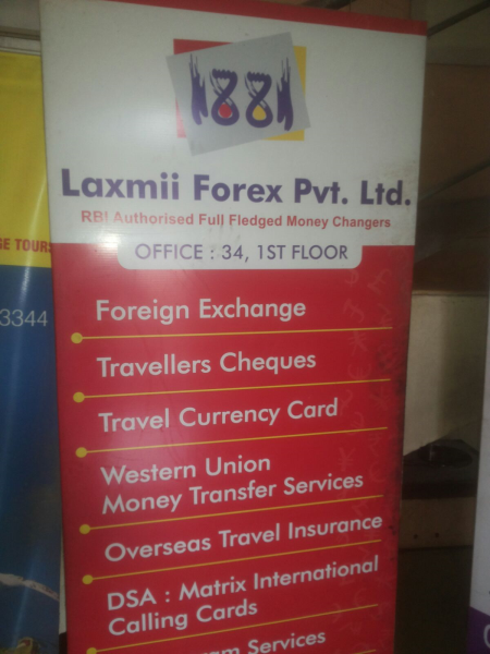 Relcon forex pvt ltd