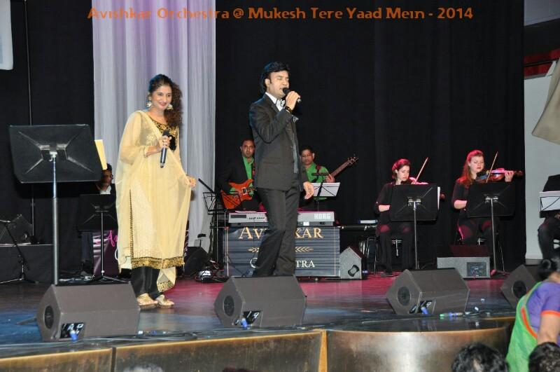 Aayan Musical Event In Khar Danda Mumbai 400052