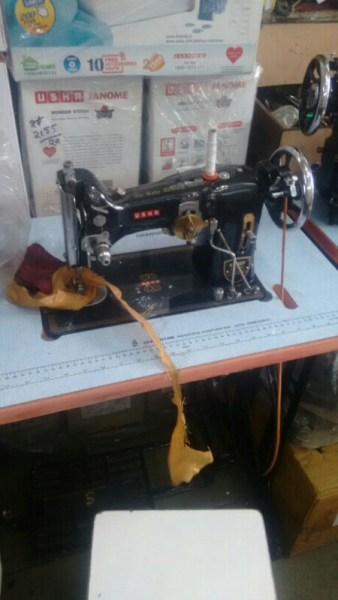 sewing machine dealer