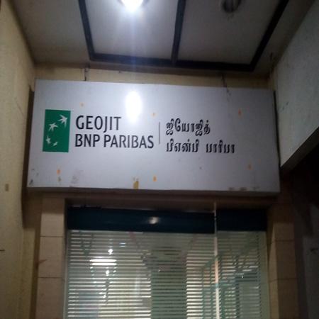 geojit bnp paribas financial services ltd in t nagar chennai 600017 sulekha chennai. Black Bedroom Furniture Sets. Home Design Ideas