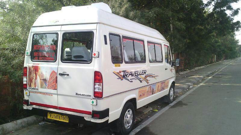 Hari Om Tours And Travels Delhi