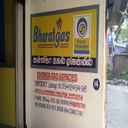 Kanniga Gas Agencies In Madhavaram Chennai 600060