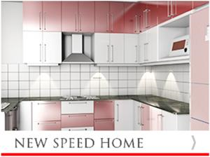 New speed home furniture interior decorators in whitefield bangalore 560061 sulekha bangalore Home furnitures in trichy