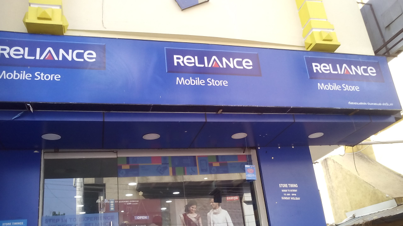 reliance communications in tambaram west chennai 600045 sulekha chennai. Black Bedroom Furniture Sets. Home Design Ideas