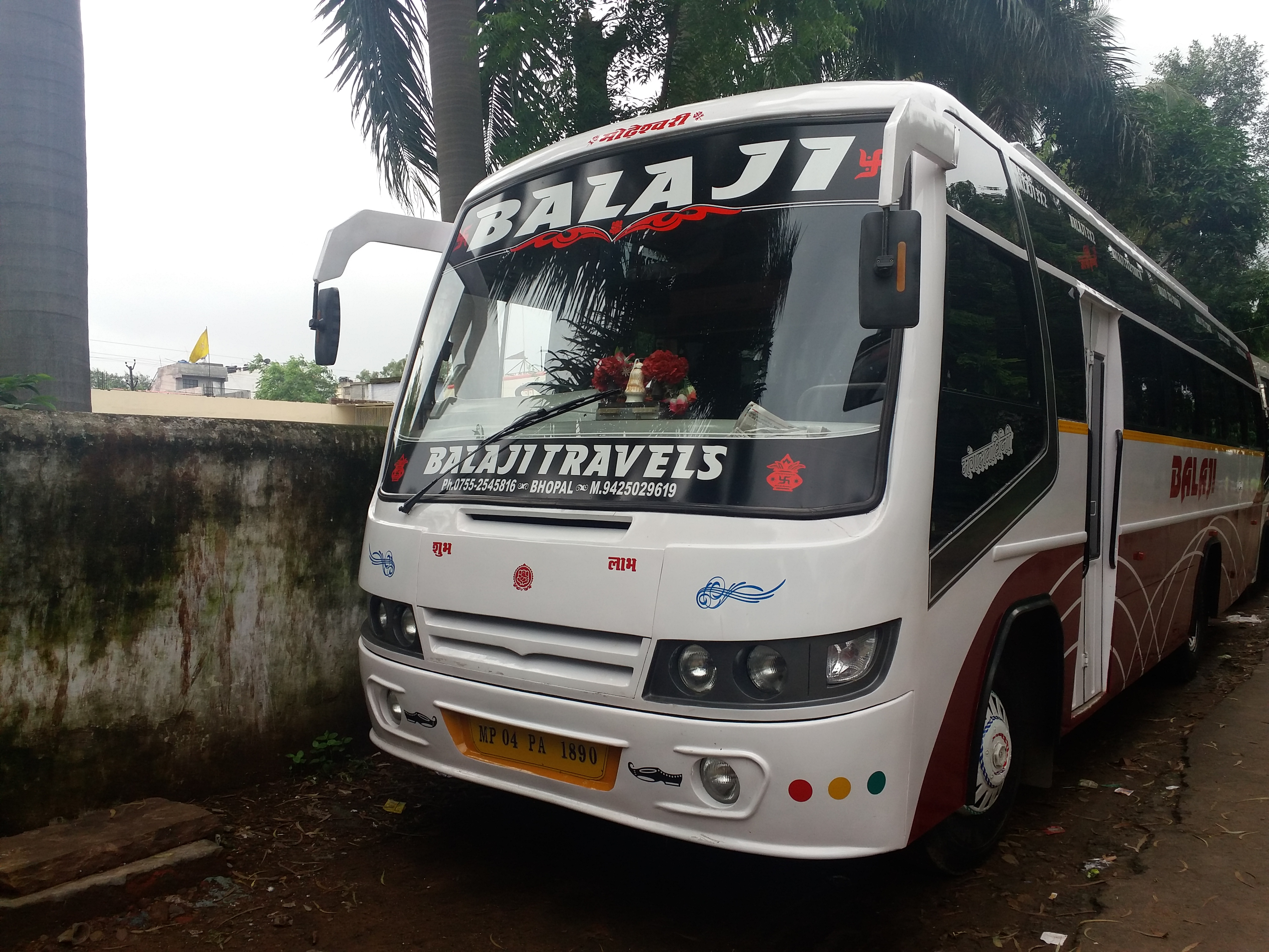 Balaji forex tours and travels