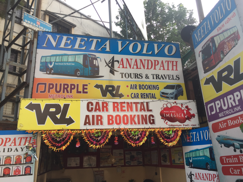 Domestic Travel Agents In Pune