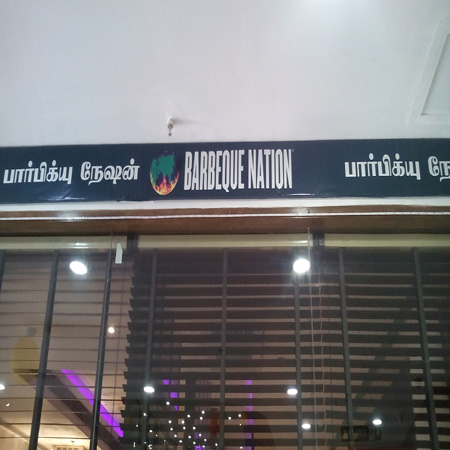 Wangs Kitchen Trichy Home Delivery